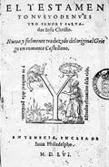 CARTA DE FRANCISCO DE ENZINAS A JUAN DÍAZ, DESDE WITTEMBERG